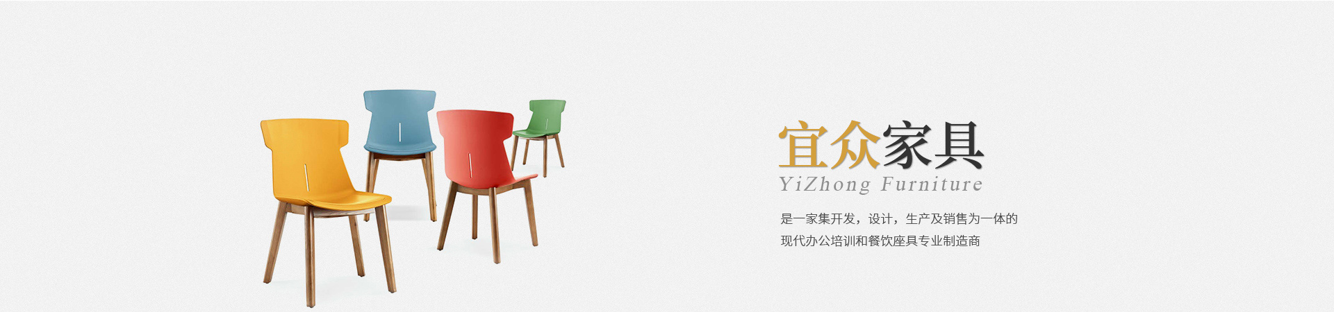 http://cn.yizhongfurniture.com/data/upload/202006/20200609144131_106.jpg