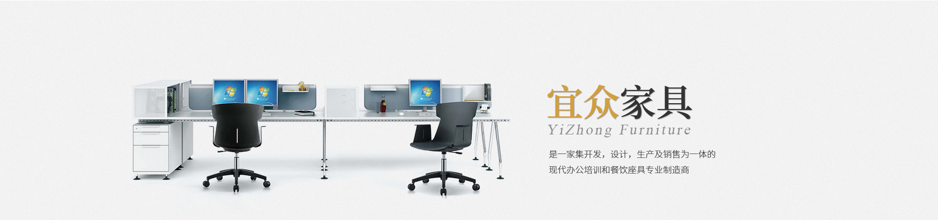 http://cn.yizhongfurniture.com/data/upload/202006/20200609144138_194.jpg